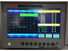 2017碳硅分析仪厂家批发供应