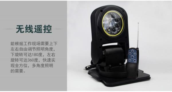灯具底盘装有强力吸磁石,可将灯具吸附在汽车、船舶上移动照明,进口防弹胶材料外壳可承受强力冲击,紧密的结构设计确保灯具在高频振动下或暴雨环境中均能正常使用。 1、智能摇控车载探照灯专业设计:抗冲击力强;防雨设计更能抵抗恶劣环境;底座有磁性吸盘和橡胶防滑颗粒,吸附在车顶上并不损伤漆。配有固定座,可极方便在塔台、井架等物体上安装;还配有黄色雾镜,雾、雪天环境下使用穿透力更强。 2、智能摇控车载探照灯照明亮度:采用35W超白光HID光源,亮度可达3400lm,寿命大于10000小时。 3、智能摇控车载探照灯照明距