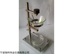 粉末和颗粒休止角测试仪