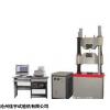 北京电液伺服万能试验机厂家,电液伺服万能试验机价格