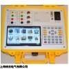 三相电容电感测试仪,HD3316三相电容电感测试仪厂家