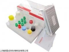 雙縮脲法蛋白含量測定試劑盒