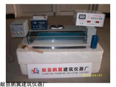 LD-138型电动铺砂仪厂家
