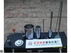 XD-1型手动土壤相对密度仪厂家