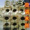 中央空调管道用管道木垫块-管道木垫块价格
