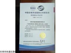江门工厂量具校准检测第三方认证机构