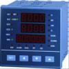 XMA-M3系列三相電量綜合顯示儀表,智能儀表廠家
