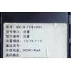 QQT/B-FT2B1S0V1控制器 QQT/B-FT2B1S0V1控制器