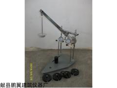 HT-1型混凝土回弹模量测定仪厂家