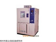 国立GDWJ-100C高低温交变试验箱,高低温交变试验箱