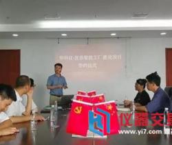 华科仪携手优倍自动化打造智能工厂 助力中国制造业转型