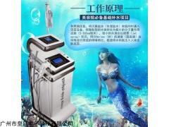 厂家直销面部护理水氧仪注氧仪补水面部护理水氧注氧仪器 批发