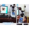 佛山碳化测试数显显微维氏硬度计校准