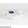 儿童体检专用小型干式生化分析仪,谷丙转氨酶测定仪