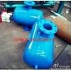 螺旋排气集污器安装