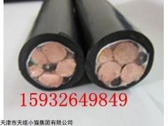 MYJV3芯矿用电缆MYJV高压矿用电力电缆