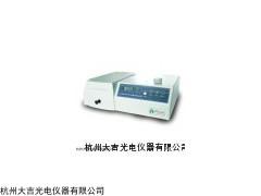 可见分光光度计价格,杭州可见分光光度计厂