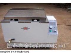 广州XL-60血液溶浆振荡机厂家