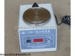 上海CJ88-1A数显大功率磁力搅拌器价格