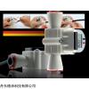 DIGMESA水过滤设备用流量计938-75XX/21