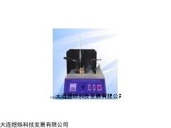 自动开口闪点测定仪,闪点测定仪,DLYS-109C半自动开口闪点测定仪
