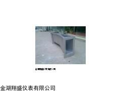 XS-304不锈钢巴歇尔槽,不锈钢巴歇尔槽