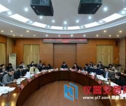 京津冀试点跨地区环保机构 今年下半年有望成立