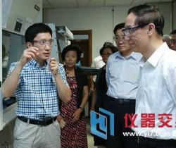 鼓掌!清华大学量子点微型光谱仪研发取得新进展