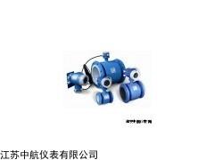 DN15热水流量计,电磁流量计,DN15热水流量计价格,电磁流量计厂家