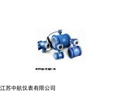 3寸工业污水流量计,ZH-LDE3寸工业污水流量计,电磁流量计