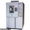高低温试验箱,高低温试验箱价格,高低温试验箱供应商