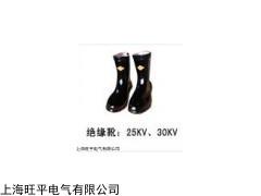 绝缘靴价格,高压绝缘靴,绝缘靴厂家