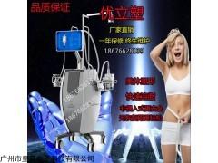 新款V4优立塑仪器厂家价格