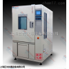 JW-1001高低温试验箱,湖州高低温试验箱价格