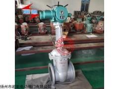 供应Z941Y-100I DN50铬钼钢电动闸阀