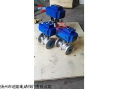 电动智能调节球阀Q941F-16R DN40