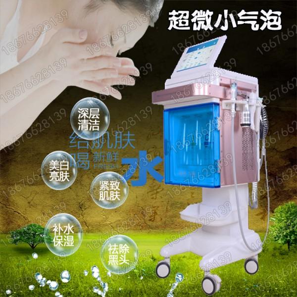 韩国小气泡清洁仪小气泡多久做一次比较好