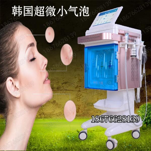 韩国小气泡清洁美容仪