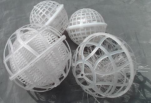 球体产品工业设计手绘