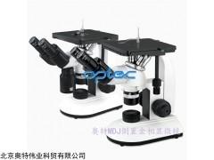 MDJ  倒置金相显微镜销售