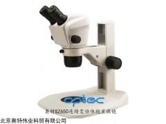 北京体视显微镜SZ650B2L 厂家