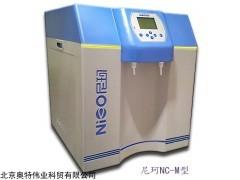 离子水处理设备