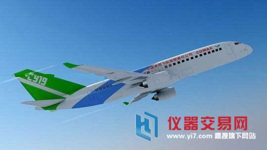 法国等国企业合作研制组装的干线民用飞机