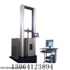 20t金属板材棒材型材抗拉强度试验机,钢板抗弯强度试验机