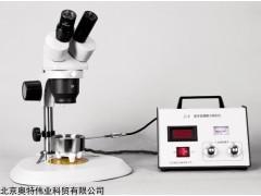 X4/X5/X6 显微熔点测定仪