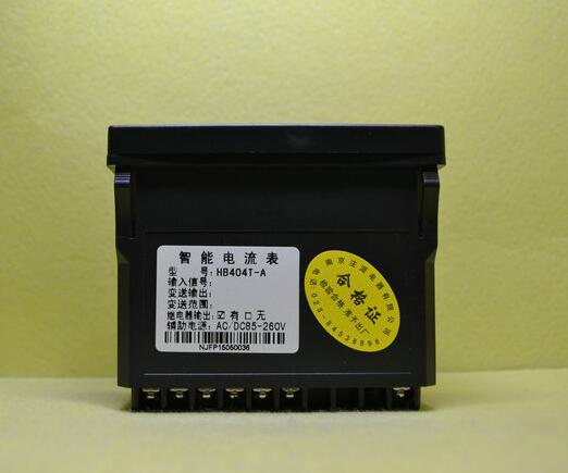 hb404 北京汇邦hb404电流表