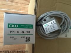 CKD著座確認開關@CKD傳感器優勢商家