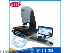 安徽三次元影像測量儀,三次元影像測量儀價格