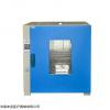 国产电热恒温培养箱DHP-9054B