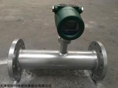 热式气体质量流量计专业厂家,天津气体质量流量计报价